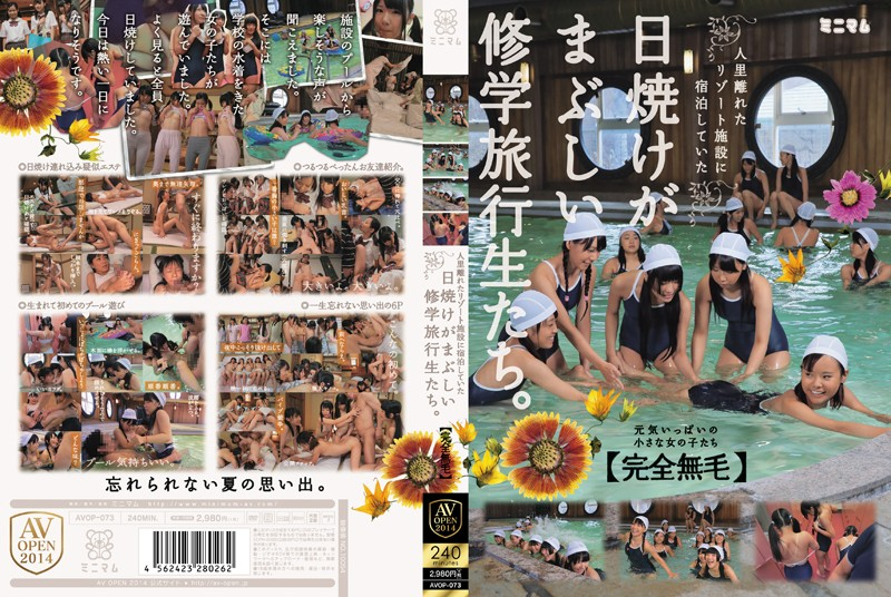 """AVOP-073 best jav Students On A School Trip With Radiant Tans Who Were Staying In A Remote Resort Facility. """"Fully"""