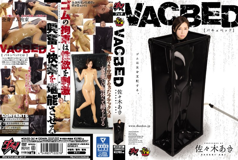 DASD-361 jav tube The VACBED Aki Sasaki