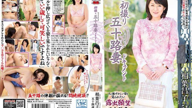 JRZD-727 asian porn Entering The Biz at 50! Masako Aiba