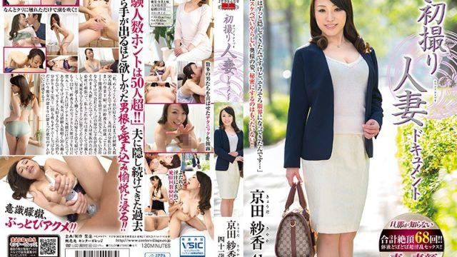 JRZD-804 jav streaming First Time Filming My Affair Sayaka Kyoda