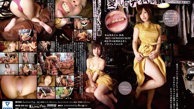 ID-007 japanese sex Rika Motoyama My Beloved Delivery Health Call Girl (DQN) Amateur Prostitution Creampie Raw Footage A Female Boxer