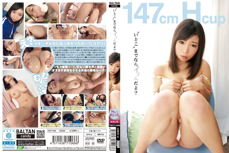 TMCY-066 free jav Is It Okay If It's Your Cousin? Featuring Yuuki Seri