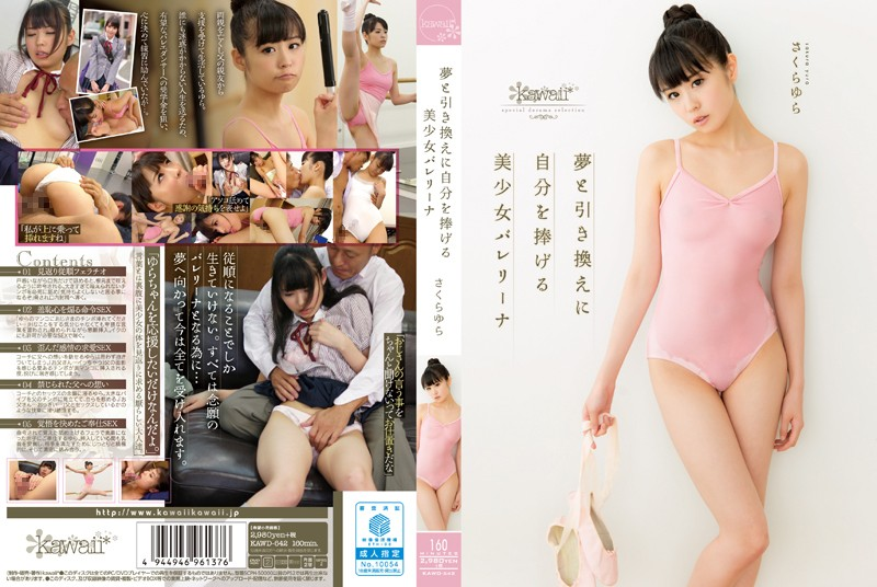 KAWD-642 japanese adult video This Beautiful Girl Ballerina Will Give Up Her Body In Exchange For Her Dream Yura Sakura