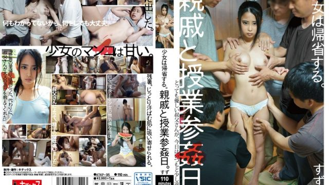 KTKP-095 porn streaming A Barely Legal Goes Home Parents' Visiting Day Suzu Miyazawa
