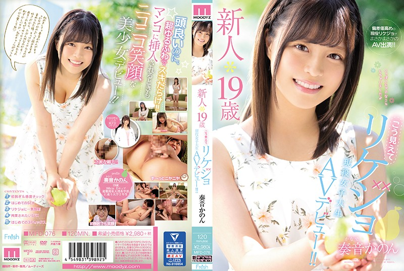 MIFD-076 jav video A Fresh Face* 19 Years Old She Might Not Look It, But She's An Intelligent Girl A Real-Life College
