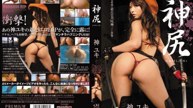 PID-006 jav 1080 Godly Ass – Yuki Shin