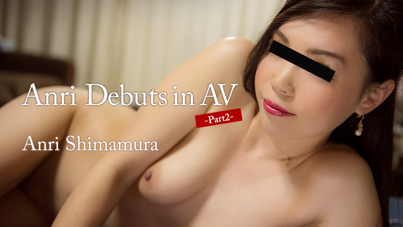 HEYZO-1647 japanese free porn My Voluptuous Old Playmate in Light Clothes – Saya Otomi