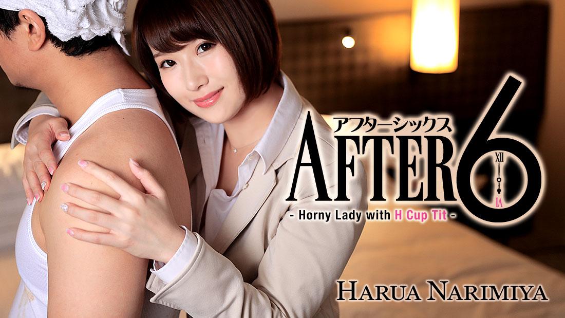 HEYZO-1310 tokyo tube After 6 -Horny Lady with H Cup Tits- – Harua Narimiya