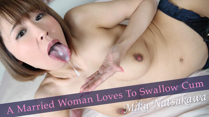 HEYZO-1892 asian porn video A Married Woman Loves To Swallow Cum – Miku Natsukawa