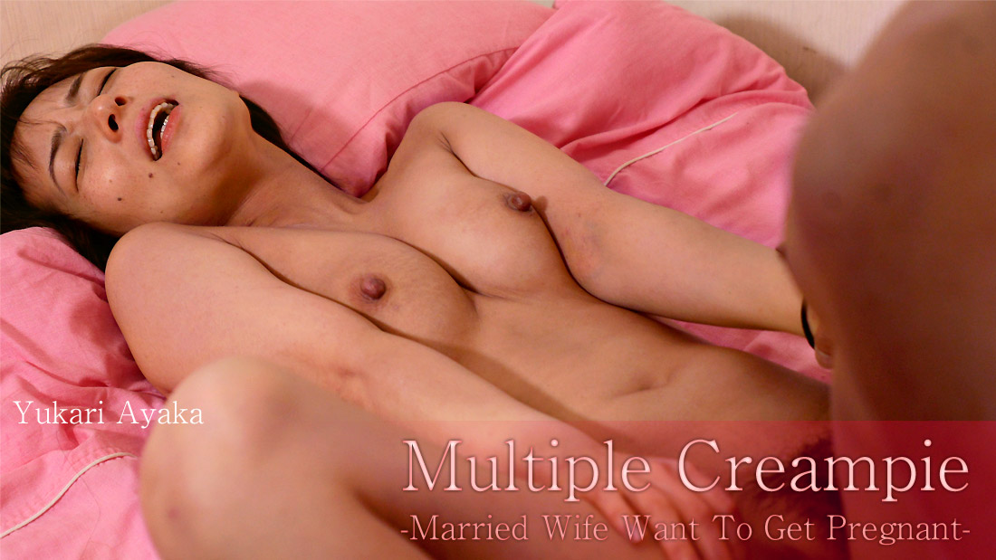 HEYZO-1861 uncensored jav Multiple Creampie -Married Wife Want To Get Pregnant- – Yukari Ayaka