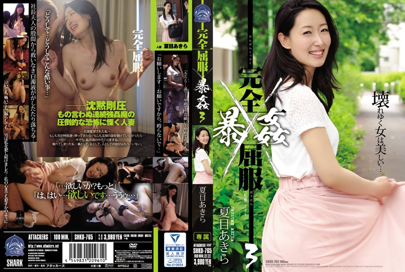 SHKD-765 japan xxx Violent Rape Of A Totally Submissive Woman Aki Natsume ra