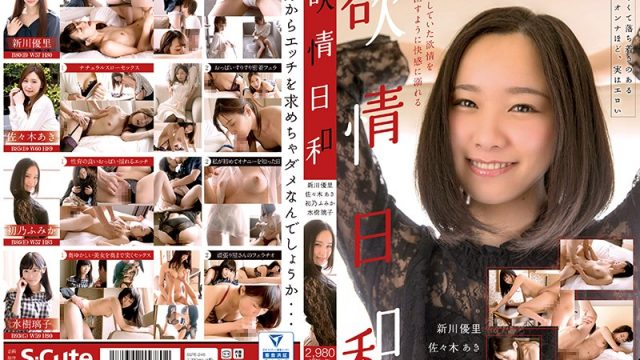 SQTE-246 asianporn Good Day For Fucking