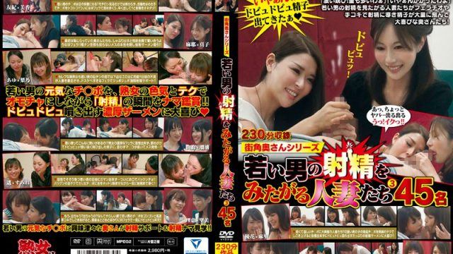TURA-331 free movies porn Housewives On The Street Series Married Woman Babes Who Love To Watch Young Men Cum 3 45 Ladies