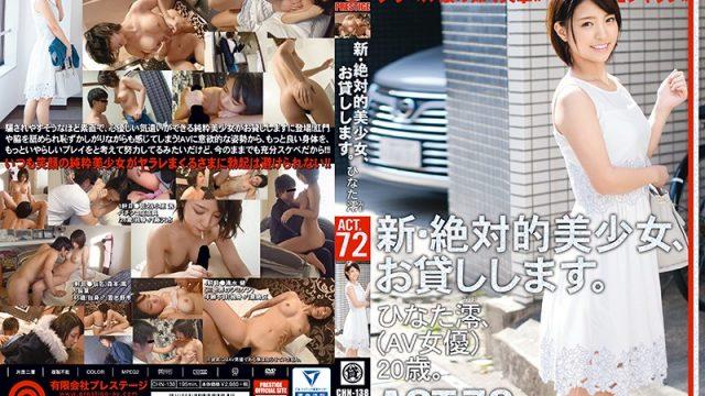 CHN-138 jav.me Renting New Beautiful Women ACT.72 Shizuku Hinata