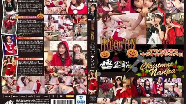 KFNE-012 japanese av Halloween And Christmas Pickups