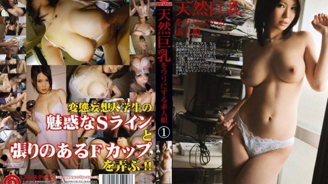 MTA-001 free asian porn Natural Airhead Amateur Girls Selling Their Big Tits 1