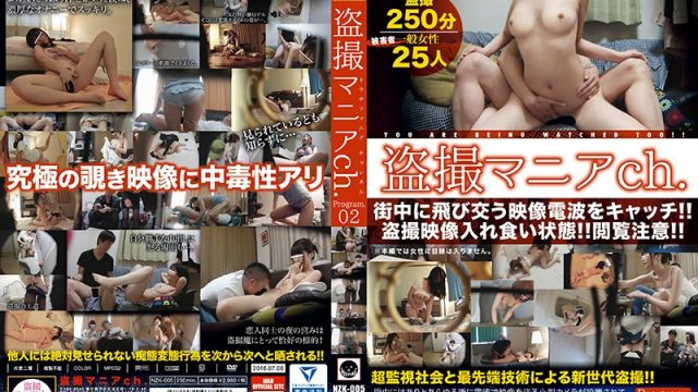 NZK-005 JavHD Peeping Mania Channel Program 02 Exposing Many Deviant Perversions That Were Not Meant For Others'