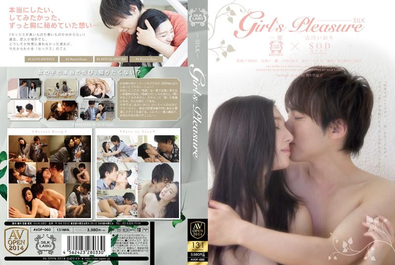 AVOP-060 best jav porn Girl's Pleasure Iori Kogawa