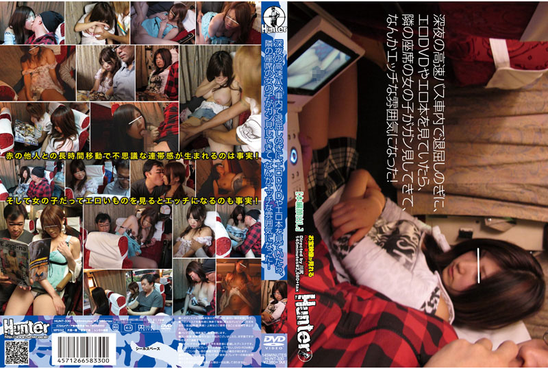 HUNT-330 download jav I Was Watching Porn to Kill Time on the Night Bus, and It Really Turned on the Girl Sitting Next to