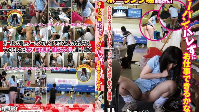 HUNT-349 porn japanese Cute Bowling Alley Employee Is Offered Cash if She Can Suck and Fuck Without Getting Caught During
