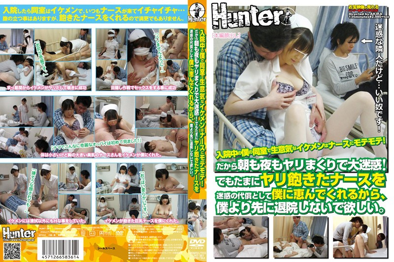 HUNT-361 jav xxx The Cocky Handsome Guy I Share A Room With In Hospital Is Popular With The Nurses! He Fucks Them