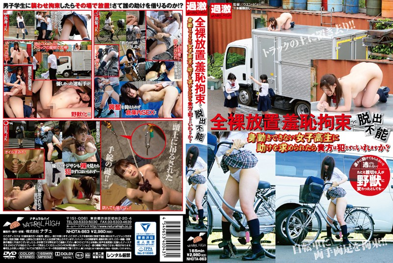 NHDTA-863 jav videos Left Alone And Naked The Shame Of Being Tied Up And Unable To Escape If A Schoolgirl Held Prisoner