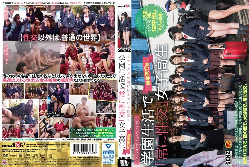 SDDE-439 free porn online Campus Life Absorbed In Fucking Schoolgirls Who Get Laid Every Day – Field Trip Edition