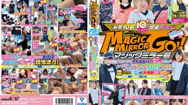 SDMU-528 jav finder The Magic Mirror Number Bus These Pantyless And Braless Tough Ladies Who Play Sports So Hard They've