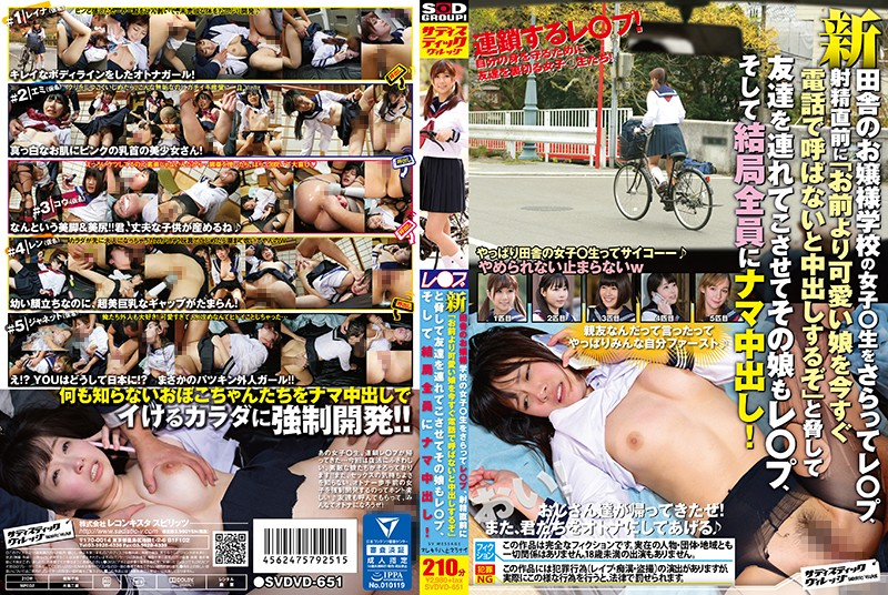 SVDVD-651 asianporn All New We Kidnapped A Schoolgirl From A Young Lady's Academy In The Country To Rape Her, And Just