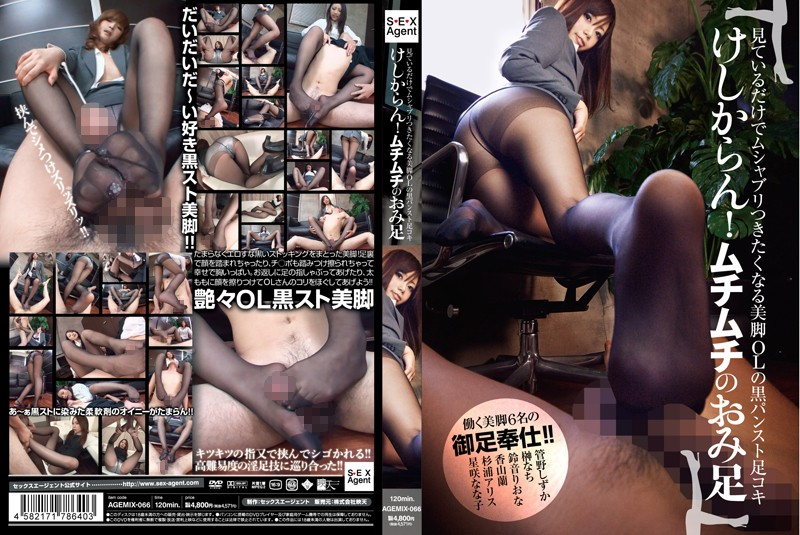AGEMIX-066 asian porn movies Chubby Bitch Gives Footjob