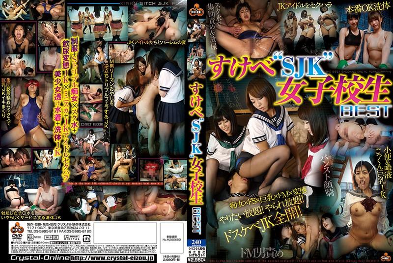 NITR-314 Javbraze Perverted Second Year High School Student Best of Schoolgirls