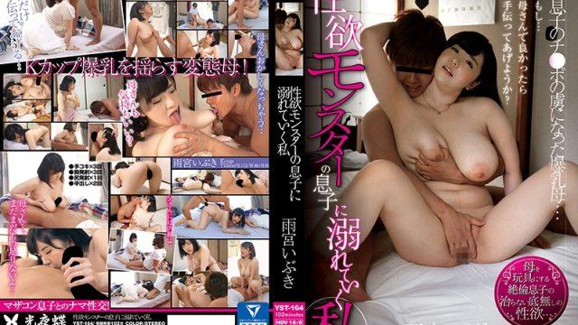 YST-164 porn movies free Can't Keep Up With My Son's High Sex Drive, Ibuki Amamiya