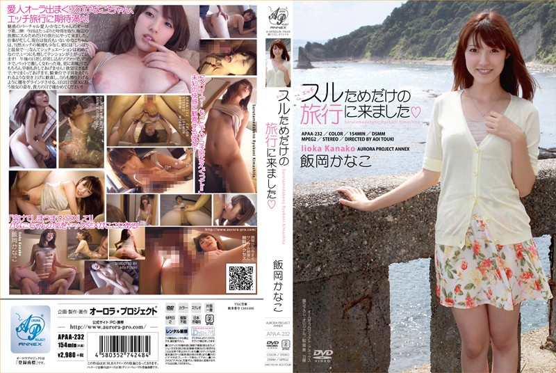 APAA-232 japanese porn movie I Came on a Trip To Fuck Kanako Ioka