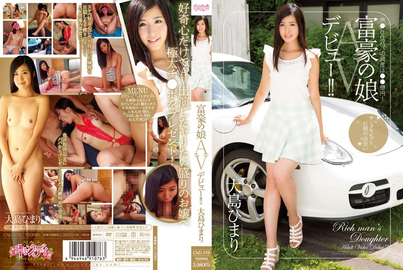 CND-119 KissJav The Porn Debut Of A Millionaire's Daughter!! Himari Oshima