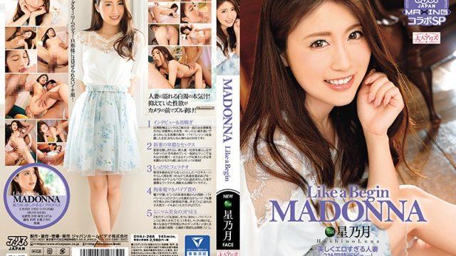 DVAJ-288 japanese jav MADONNA Like A Begin Luna Hoshino