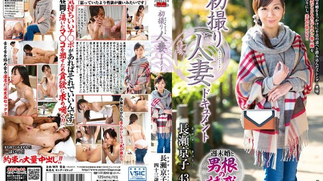 JRZD-716 porn japanese First Time Filming My Affair Kyouko Nagase