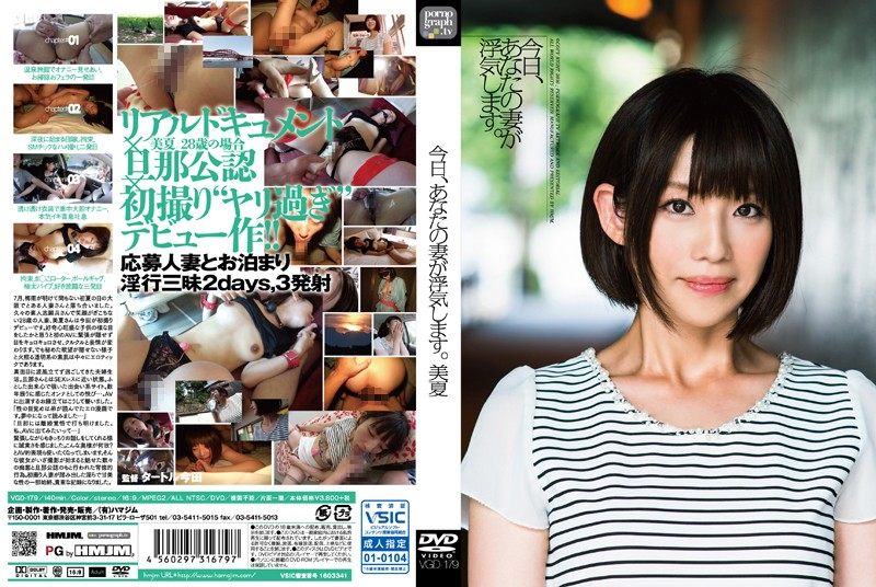 VGD-179 JavWhores Today, Your Wife Will Cheat. Mika Shiokawa