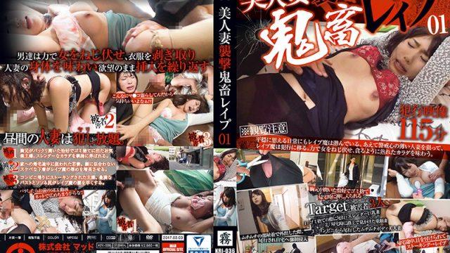 KRI-036 xx porn Beautiful Married Woman Assault Rough Sex Rape 01