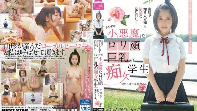FONE-018 porn jav We Went To Meet A Neat And Clean Student Who's Really A Pervert With Big Tits And A Bewitching