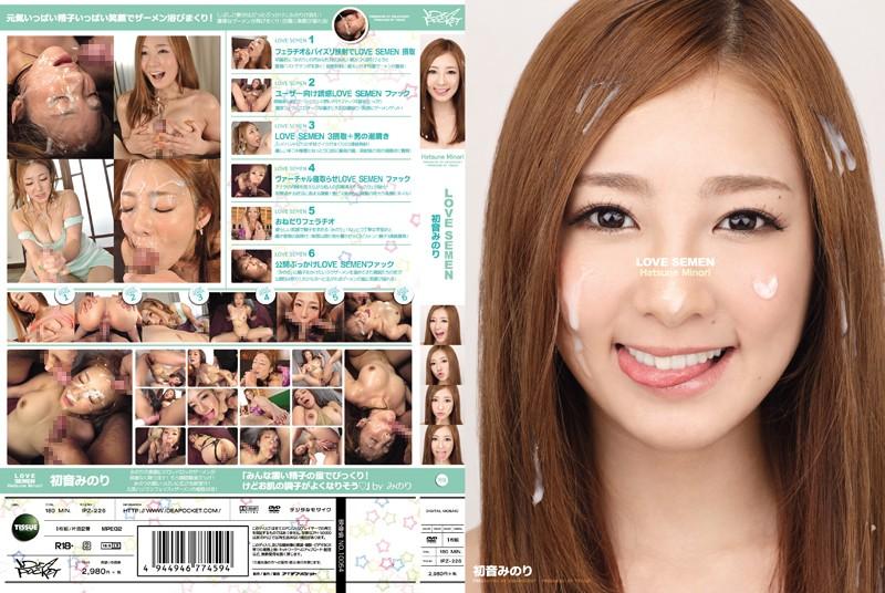 IPZ-226 jav 1080 LOVE SEMEN Minori Hatsune