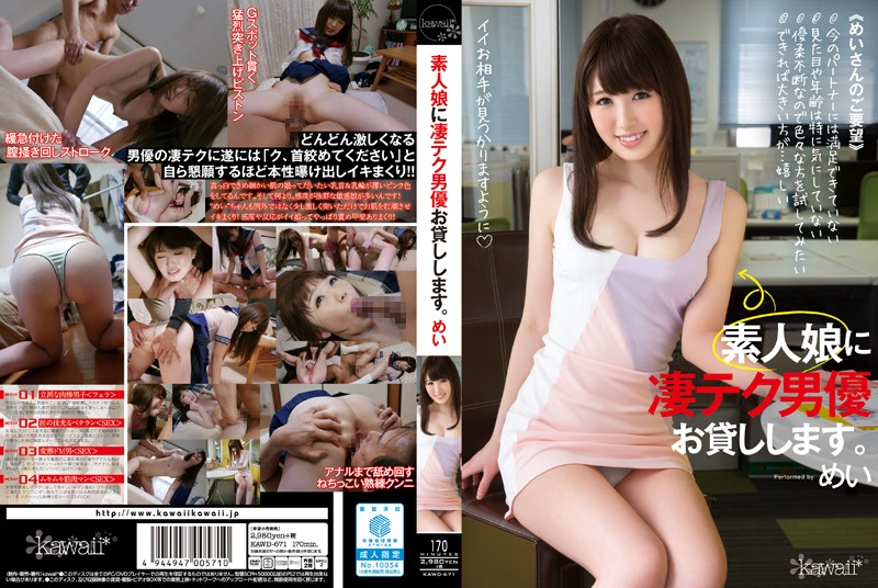 KAWD-671 asian incest porn We Lend Male Actors With Incredible Techniques To Amateur Girls. Mei