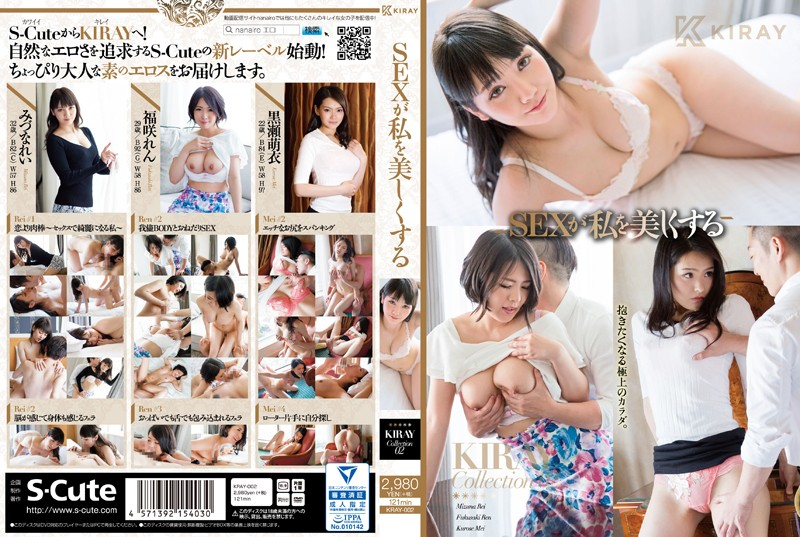 KRAY-002 porn hd jav Sex Makes Me Beautiful – KIRAY Collection 02