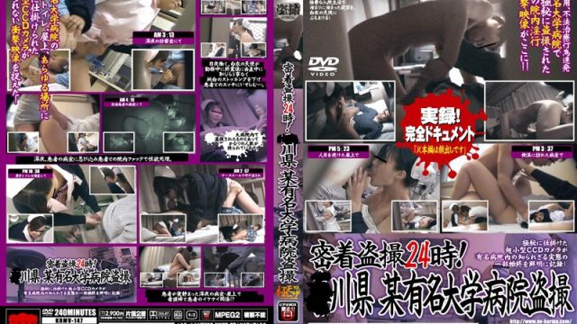 KRMV-147 javmost Total coverage voyeur 24 hours – Voyeur At A Famous University Hospital In The **gawa Prefecture