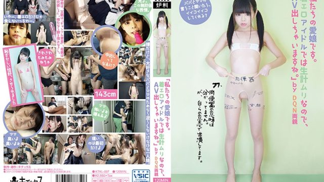 """KTKL-007 xxx movie """"Meet Our Beloved Daughter. Because We Can't Make A Living With Her Doing Sexy Costume Non-Nude"""