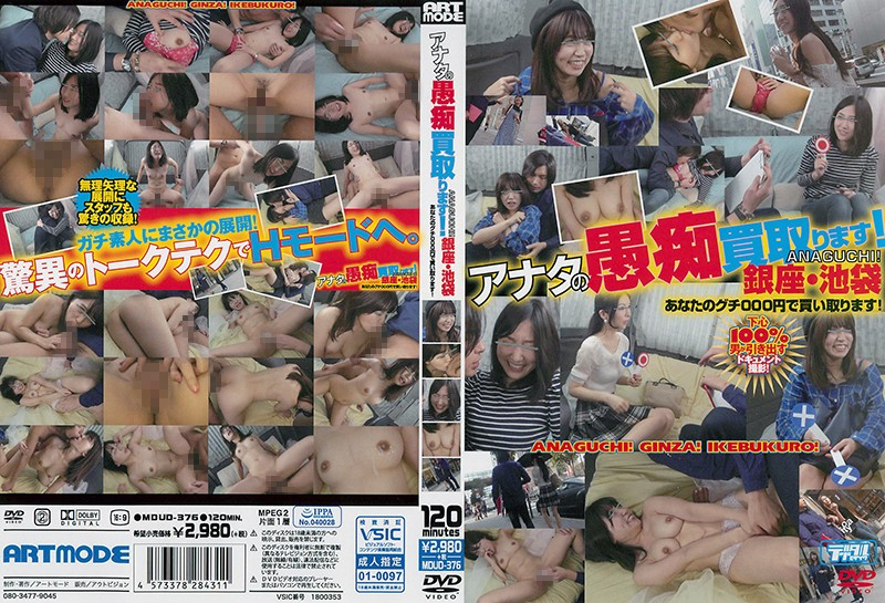 MDUD-376 jav free We'll Pay To Listen To You Bitch And Moan!