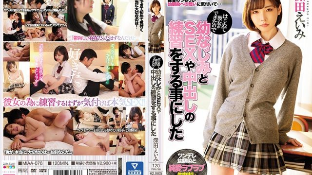 MIAA-076 jav Eimi Fukada I Got A Girlfriend For The First Time, So My Childhood Friend Agreed To Help Me Learn How To Fuck