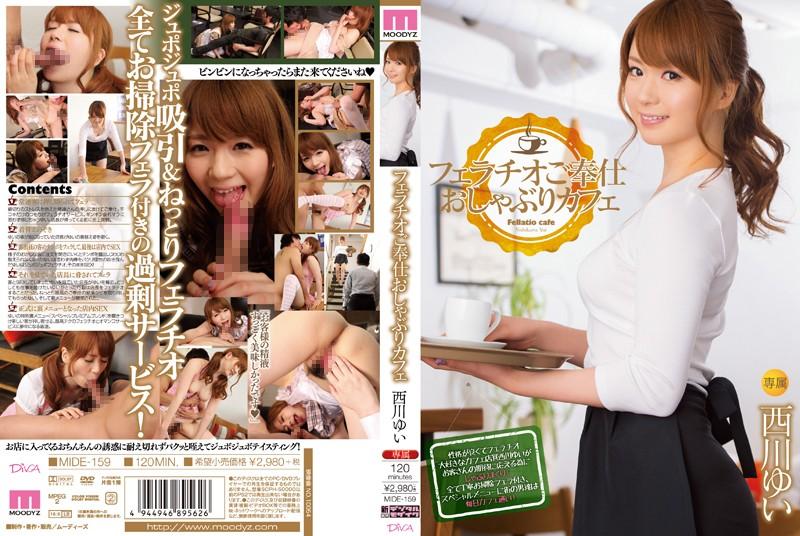 MIDE-159 javhd.com Blowjob Service Cock Sucking Cafe Yui Nishikawa