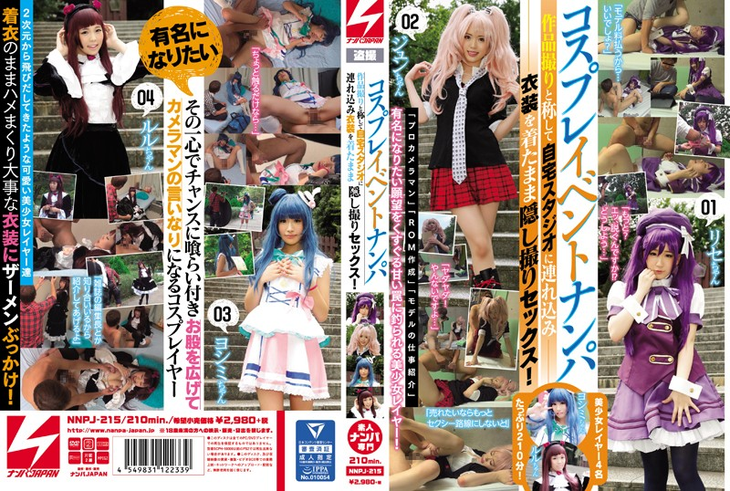 NNPJ-215 best jav Picking Up Girls At A Cosplay Event We Pretended To Be Filming An Art Film And Invited Them To Our
