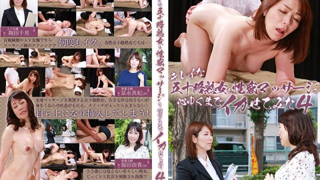PARATHD-2474 hd asian porn I Gave A Beautiful Mature Woman In Her 50's An Erotic Massage And Made Her Orgasm To Her Heart's