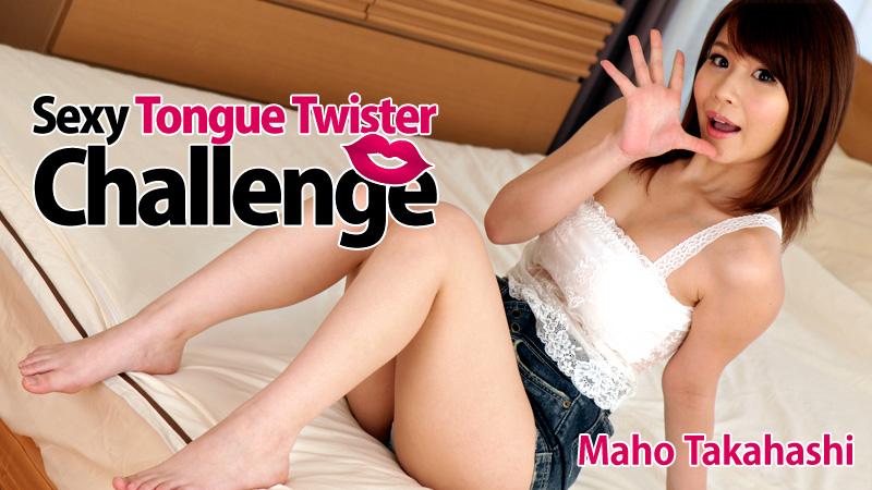 HEYZO-1236 javguru Sexy Tongue Twister Challenge – Maho Takahashi